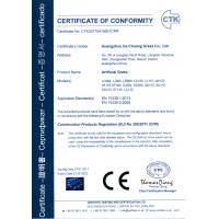 GUANGZHOU DA CHUANG GRASS CO.,LTD Certifications