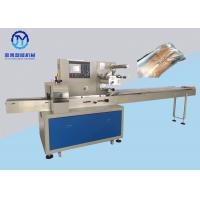 Quality Supermarket Coconut Automatic Biscuit Making Machine Multifunctional For Bread Cake for sale