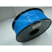 Quality 3d printer material strength blue filament  , 1.75 abs filament consumables for sale