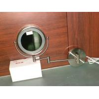 China Double Sided Wall Lamp Mirrors on sale