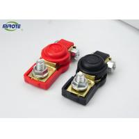 Buy Gender Small Battery Clamps , Car Battery Cable Clamps With Lacquer at wholesale prices