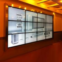 Quality Wifi Transparent Digital Signage Video Wall 43 Inch Android Or PC system for sale