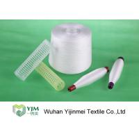 Quality 100% Virgin Raw Polyester Spun Yarn Ne 60/2 For Thin Fabric With Plastic Core for sale