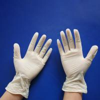 Quality Sterile Disposable Latex Gloves For Surgical / Dental / Hospital / Examination for sale