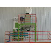 Quality Intelligence Animal Feed Bagging Equipment SS / Carbon Steel Material for sale