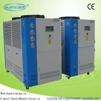 Quality Packaged Type Air Cooled Industrial Water Chiller Water Outlet 5~20℃ Use For Factory for sale