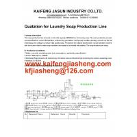 Buy cheap Oil Saponification Soap Production Line, Soap Noodle Production Line ,Laundry from wholesalers