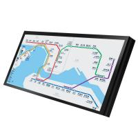 Quality 14.9 Inch Screen Display Stretched LCD Display Ultra Wide Bar Type for sale