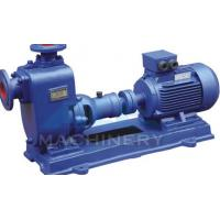 Quality New Products Self Priming Pump Horizontal Single Stage Centrifugal Pump for sale