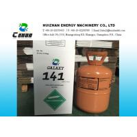 Quality CAS No. 1717-00-6 HCFC Refrigerants R141B  / Foaming And Cleaning Agent With Galaxy Packing for sale
