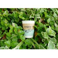 Quality Single Wall Biodegradable Compostable Paper Cups Green Drinking Cup 4oz - 22oz for sale