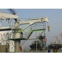 China OUCO 4T15M Marine Pedestal Jib Deck Hydraulic Electrical Crane on sale