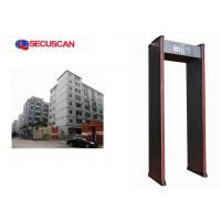 Quality Security Metal Detector Gate For Mosque for sale