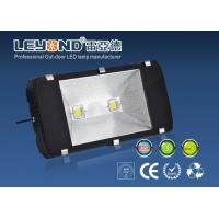 Quality 2 Heads Bridgelux COB LED Tunnel Lights for sale