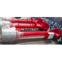 Buy High quality well drilling flare ignition device for sale at Aipu solids at wholesale prices