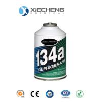 Buy Auto AC Refrigerant R134a with 12OZ at wholesale prices