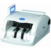 Buy cheap Auto South Africa Rand Banknote Counter from wholesalers