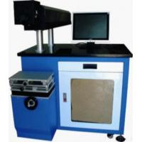 Best Yh-50w Yag Diode Laser Marking Machine wholesale