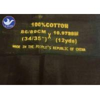 Buy cheap Hot Sale In Africa Blue Cloth Blue Nankeen Azurite Cloth 100% Cotton Fabric From from wholesalers