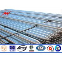 China Tensile Strength Copper Bonded Earth Rod / Ground Rod With All Kinds Clamps on sale