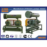Buy cheap LowVibration 10KPA - 80KPA Three Lobe Roots Blower BK5003 for Pipe Clearing from wholesalers