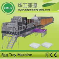 Buy cheap egg tray plant paper pulp molding production line from wholesalers