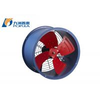Quality High Pressure Industrial Centrifugal Fan 0.18KW Power 600 - 940m3/h Air Volume for sale