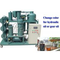 Quality Waste Oil Recycling Machine / Hydraulic Oil Decolor Regeneration Equipment for sale