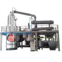 Quality Small Scale Petrolem Motor Engine Oil Lubricants Oil Press Distillation Machine for sale
