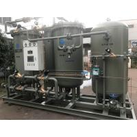 Quality N2 Cryogenic Nitrogen Generator / Nitrogen Membrane Unit Package System for sale