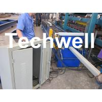 Quality Automatic Custom Downspout Roll Forming Machine for Rainwater Downpipe for sale
