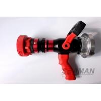 Quality Automatic 4 Position High Pressure Fire Hose Nozzles Fire Pistol Adjustable Flow Rate for sale