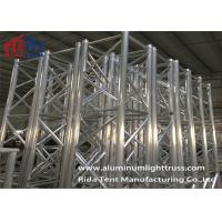 Buy cheap Decorative Truss Aluminium Lighting Truss With 500g Color Fabric Roof Cover from wholesalers