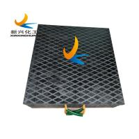 Quality black customized yellow square24*24 safe crane mobile uhmwpe Outrigger pads for sale