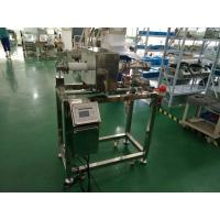 Buy cheap Compact Pipeline Metal Detector For Liquid Product / Meat Paste Inspection from wholesalers