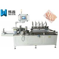Buy cheap Low Noise Paper Tube Machine Food Grade Paper Drinking Straw Making Machinery from wholesalers