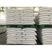 Buy Detergent Grade Sodium Sulphate Anhydrous 99% PH8-11 25KG / 50KG / 1000KG at wholesale prices