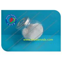 Quality DMAA 1 3-dimethyl-pentylamine hydrochloride Nutrition Enhancer / Pharma Raw Materials for sale