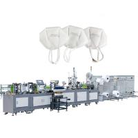 Quality Fully Automatic Surgical Face Mask Making Machine Medical Mask Production Line for sale