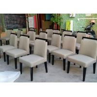 Best Grey Hardwood Modern Dining Room Chairs Brown Fabric Upholstered Design wholesale