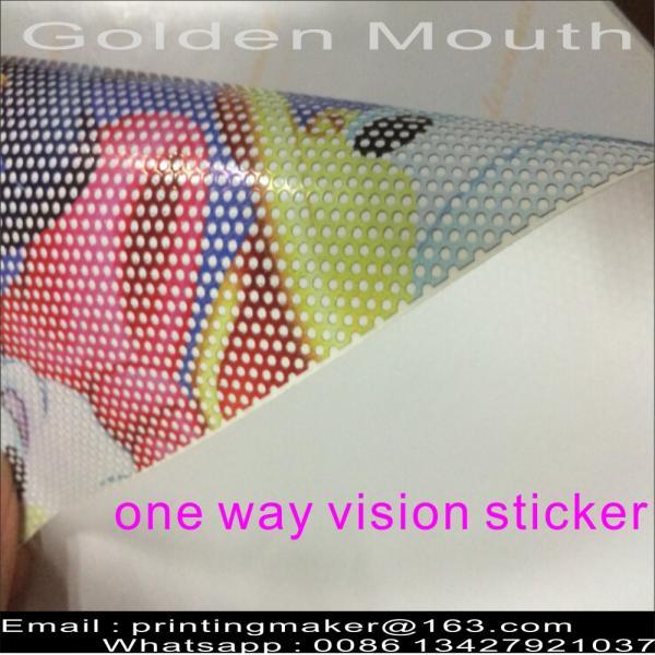 one-way-vision-sticker