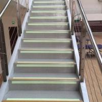 Buy Glow in the dark stair nosing Long afterglow time Both sides glow at wholesale prices