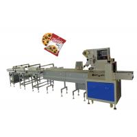 Quality Cake Peanut Automatic Packing Machine , Candy Packing Machine Low Noise for sale