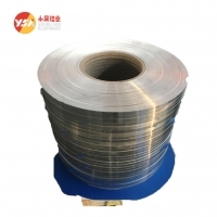 Quality 6.5mm Thin Aluminum Strips for sale