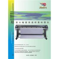 Quality Inkjet plotter for sale