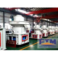 Best Hot Selling CE Approved Rice Husk Pellet Mill wholesale
