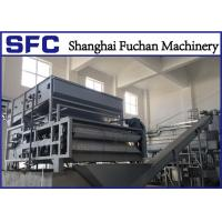 Quality Integrated Sludge Dewatering Belt Filter Press Unit For Sewage Treatment Plant for sale