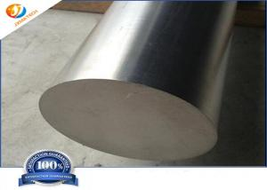 Quality ASTM B550 Sandblasting 400mm R60705 Zirconium Bar for sale