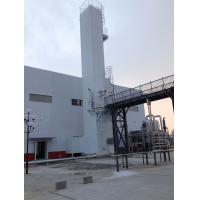 Best High Purity Al steel Cryogenic Air Separation Plant for Liquid Nitrogen Oxygen Gas wholesale