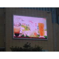 Best Outdoor Advertising LED Display LED Business Signs P8 / P10 / P12 wholesale